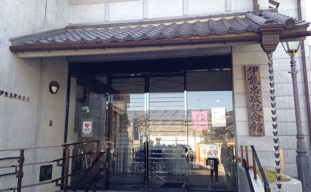 記念 伊能 館 忠敬 神戸市:伊能図上呈200年記念特別展「伊能忠敬」の開催