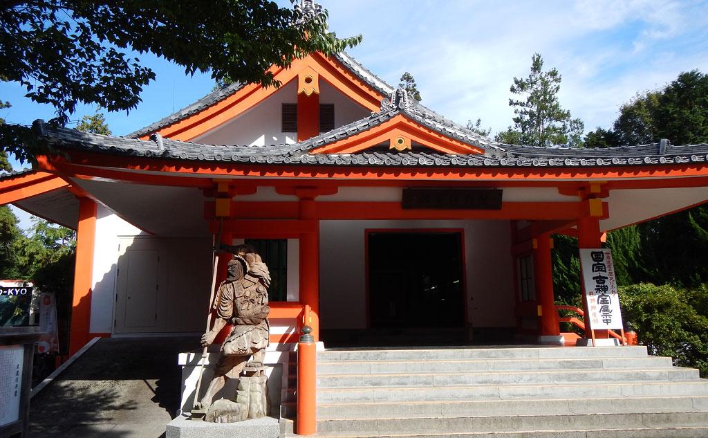 宗像 大社 神宝 館